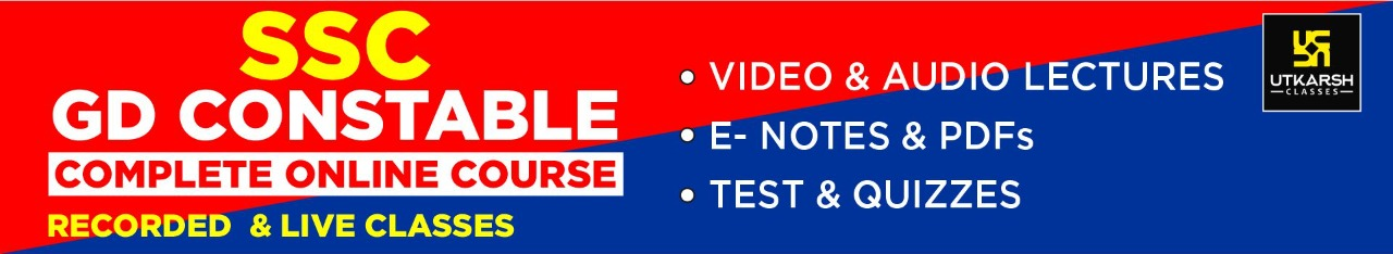 ssc gd online course